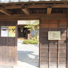山田家2-1